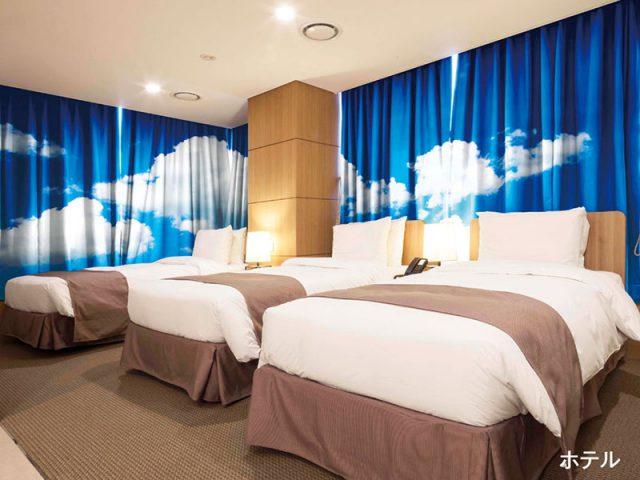 オリジナルカーテンで、ホテルのお部屋をコンセプトルームに