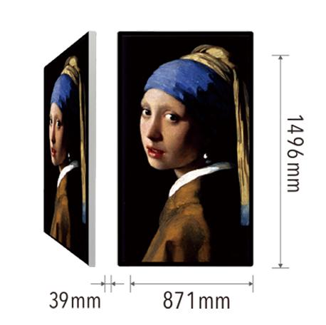 WiCanvasO65-1000サイズ画像