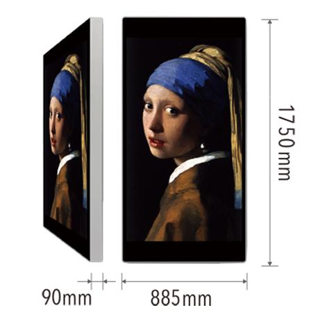 WiCanvasO65-2500サイズ画像